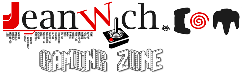 Gaming Zone [@] JeanWich.com