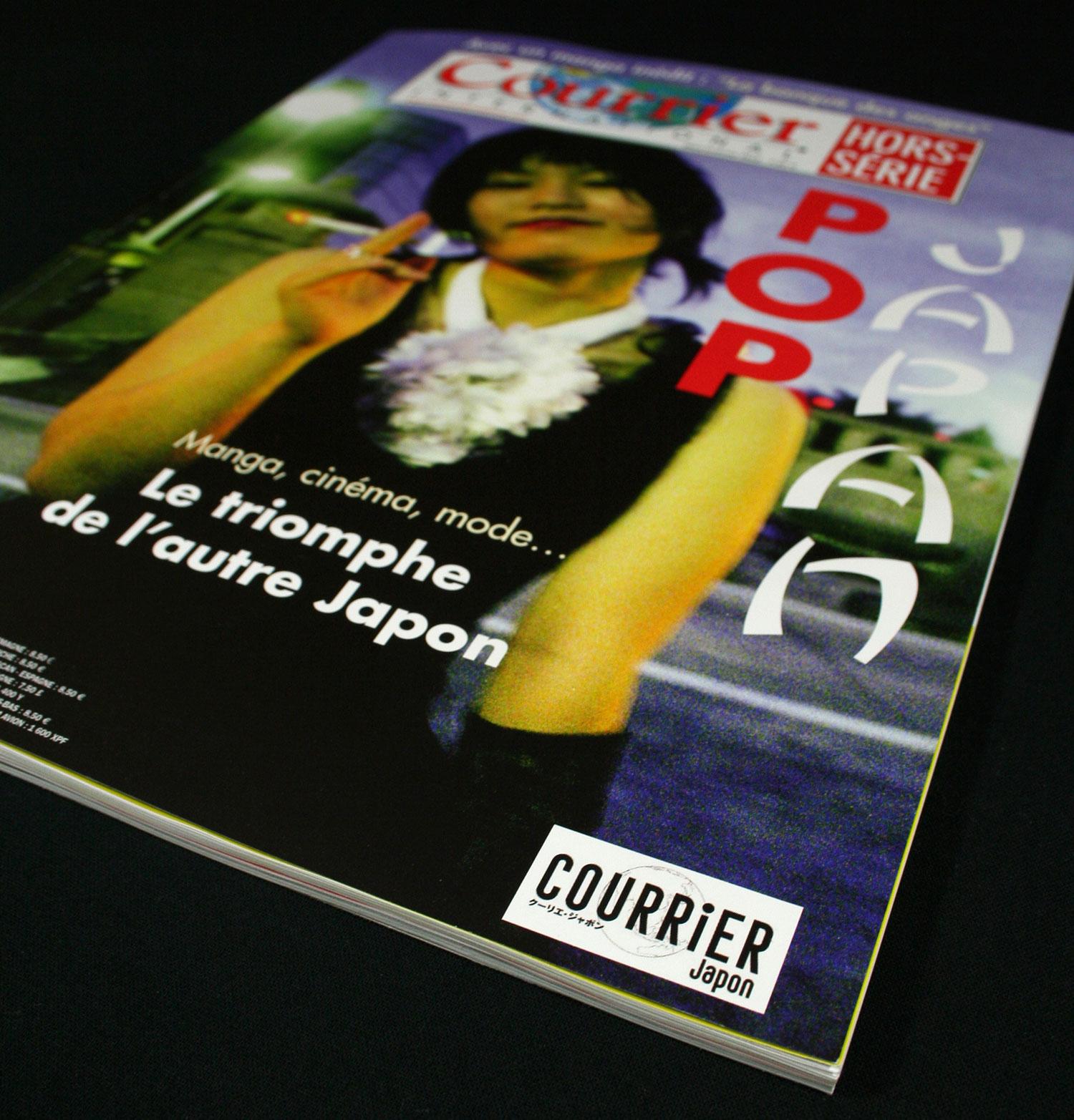 Courrier International - HS - Japan POP